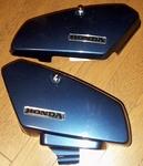 SideCoverUsedClean20120321-182043.JPG