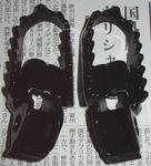 StepDR250RSouchaku2011_1018_015322.jpg