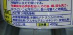 StepDR250RSouchaku2011_1018_175356.jpg