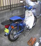 SuspRrKoukan25598km2011_0421_172626.jpg