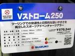 TokyoMotorShow20171102-144246.JPG