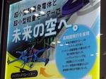 TokyoMotorShow20171102-151710.JPG