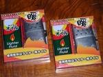 TokyoPipeHandyWarmerDAN3690yen20180126-193857.JPG