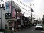 Tsuukin20151023-132806.JPG