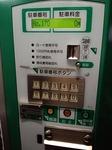 Tsuukin20160213-213306.JPG
