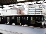 Tsuukin20160909-123740.JPG