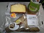 Tsuukin20170325-205021.JPG
