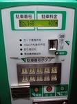 Tsuukin20170809-002933.JPG