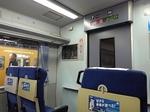 Tsuukin20180630-205904.JPG
