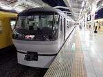 Tsuukin20180804-205121.JPG