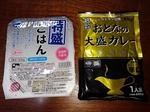 Tsuukin20180922-115303.JPG