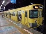 Tsuukin20181110-203706.JPG