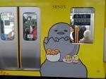Tsuukin20181118-182946.JPG