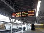 Tsuukin20190202-164645.JPG