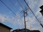 Tsuukin 20190302-163157.JPG