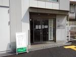 Tsuukin 20190419-134041.JPG