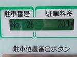 Tsuukin 20190516-131354.JPG