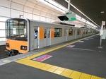 Tsuukin 20190805-121356.JPG