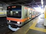 Tsuukin 20190805-130023.JPG