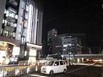 Tsuukin 20190831-203747.JPG