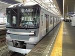 Tsuukin 20191003-093907.JPG