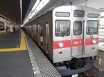 Tsuukin 20191003-094125.JPG