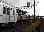 Tsuukin 20191003-120900.JPG