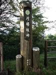 TsuukinGasshukuChichibu20151003-155444.JPG