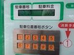 TsuukinSengendai 20200716-130604.JPG