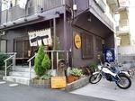 TsuukinUdon20151030-132835.JPG