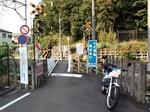 TsuukinUdon20151030-142408.JPG