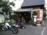 TsuukinUdon20151030-144758.JPG