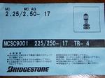 TubeBridgestone1359yen20141126 025922.JPG
