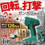 masuda-shop_000000115852-copy.jpg