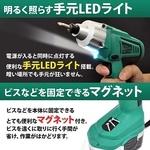 masuda-shop_000000115852-copy_1.jpg